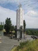 Holodomor Memorial (Candle of Memory)
